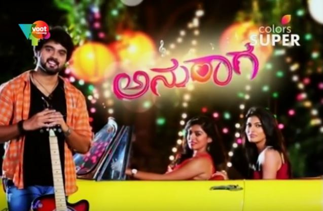 Kannada Tv Serial Anuraga Synopsis Aired On Colors Super Channel