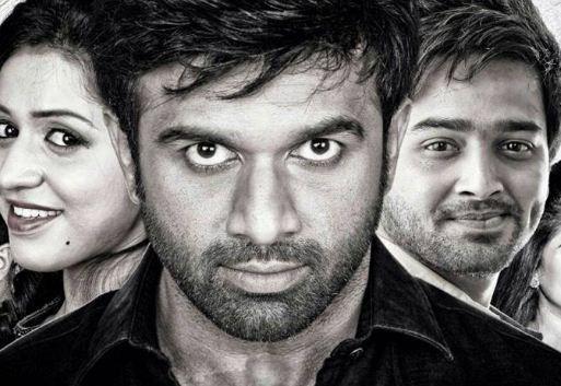 Ashthitva – A Suspense Thriller!