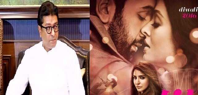 At Last, The MNS Approves ADHM Release!