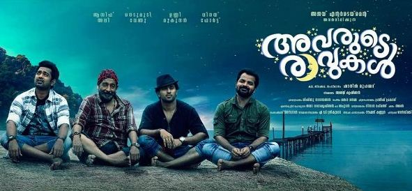 Avarude Ravukal First Look Poster Is Revealed!