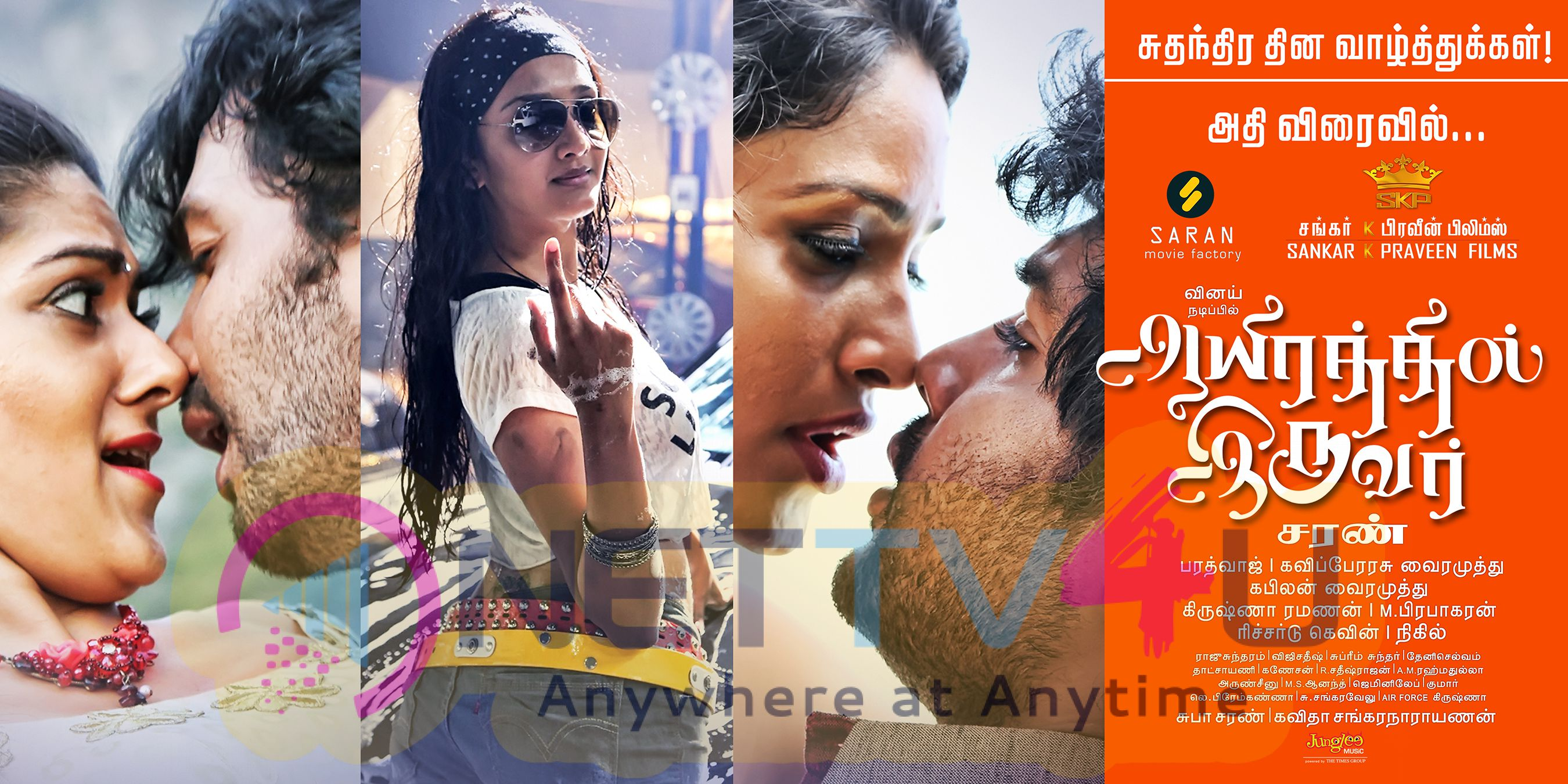 Ayirathil Iruvar Movie Amazing Posters