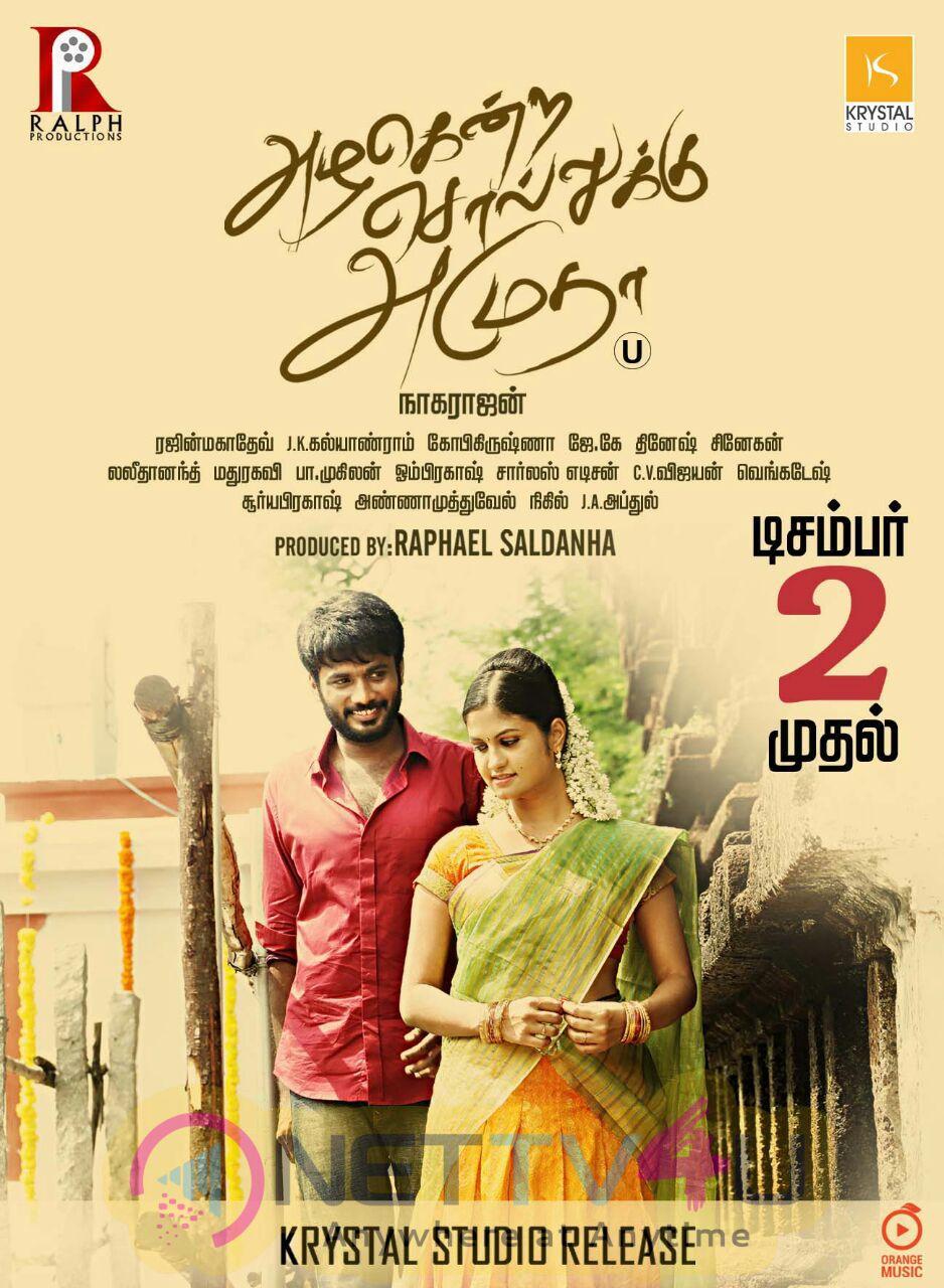 Azhagendra Sollukku Amudha Tamil Movie Release On December 2nd Posters