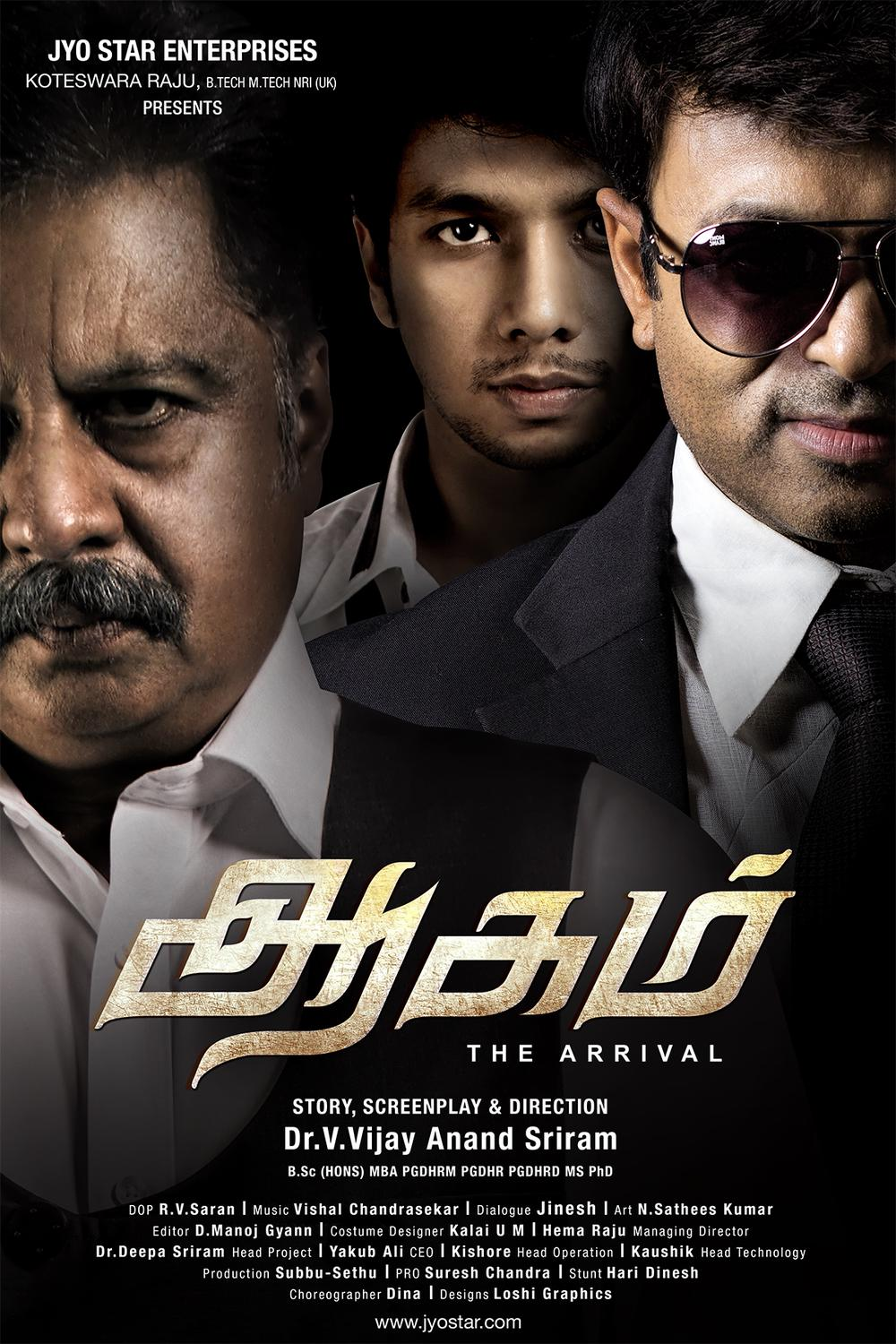 Aagam Movie Review Tamil Movie Review