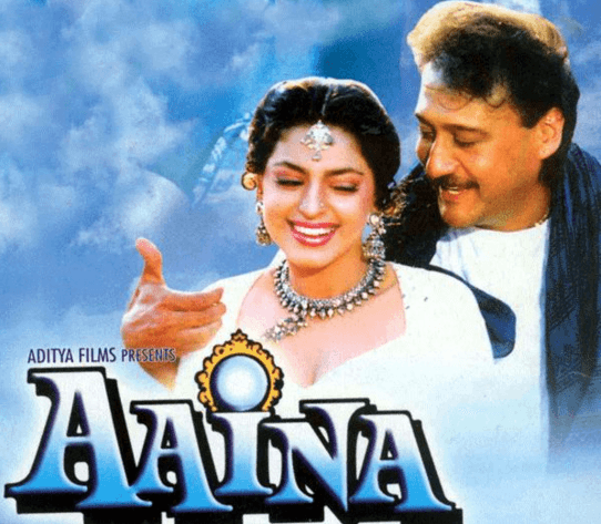Aaina Movie Review