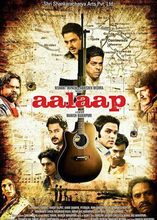 Aalaap Movie Review Hindi