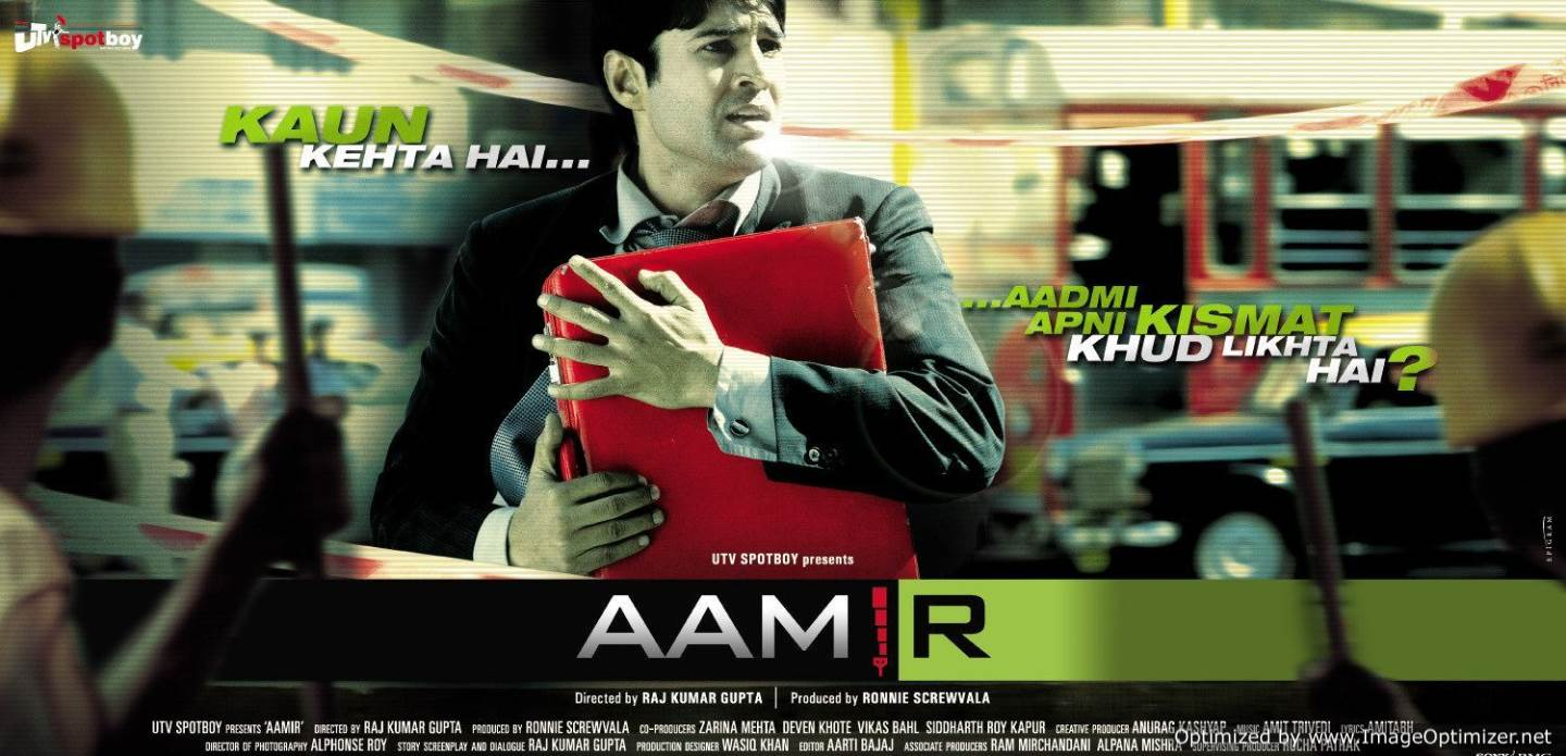 Aamir Movie Review Hindi