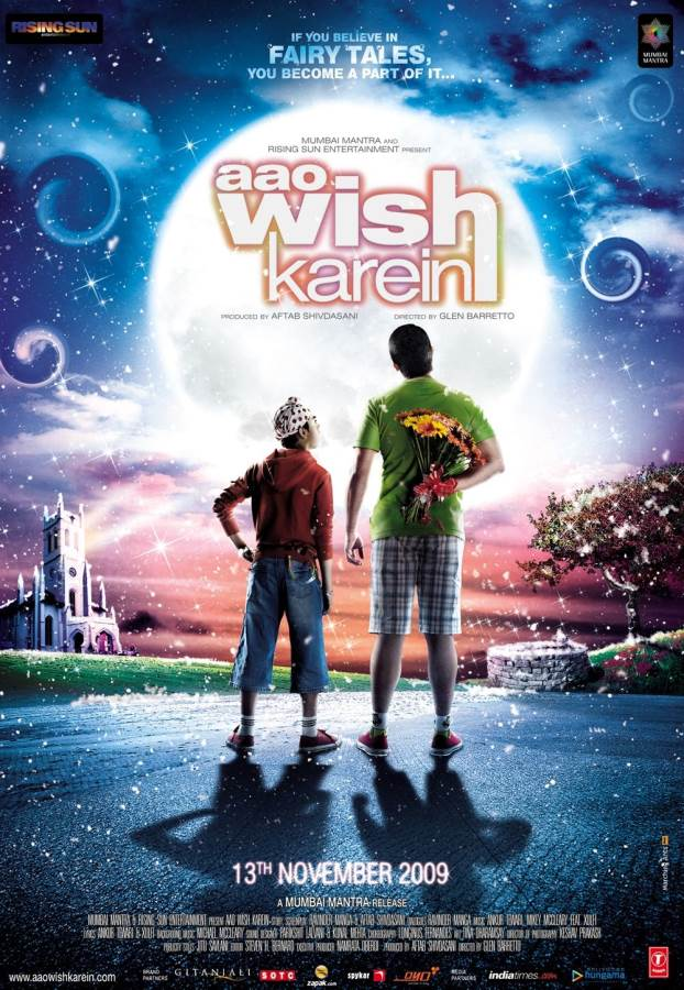 Aao Wish Karein Movie Review Hindi