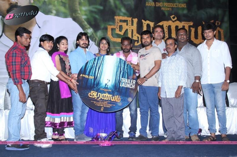 Aaranyam Tamil Movie Audio Launch
