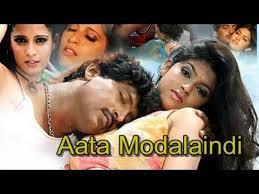 Aata Modalaindi Movie Review Telugu Movie Review