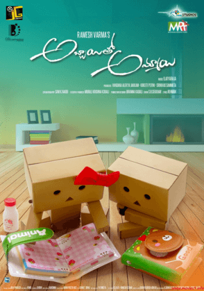 Abbayitho Ammayi Movie Review Telugu Movie Review