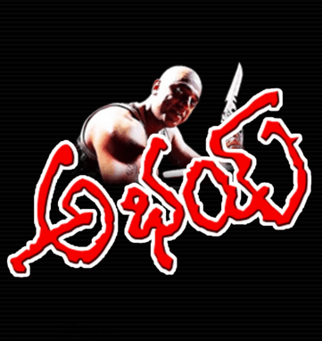 Abhay Movie Review Telugu Movie Review