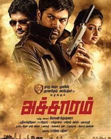 Achaaram Movie Review Tamil