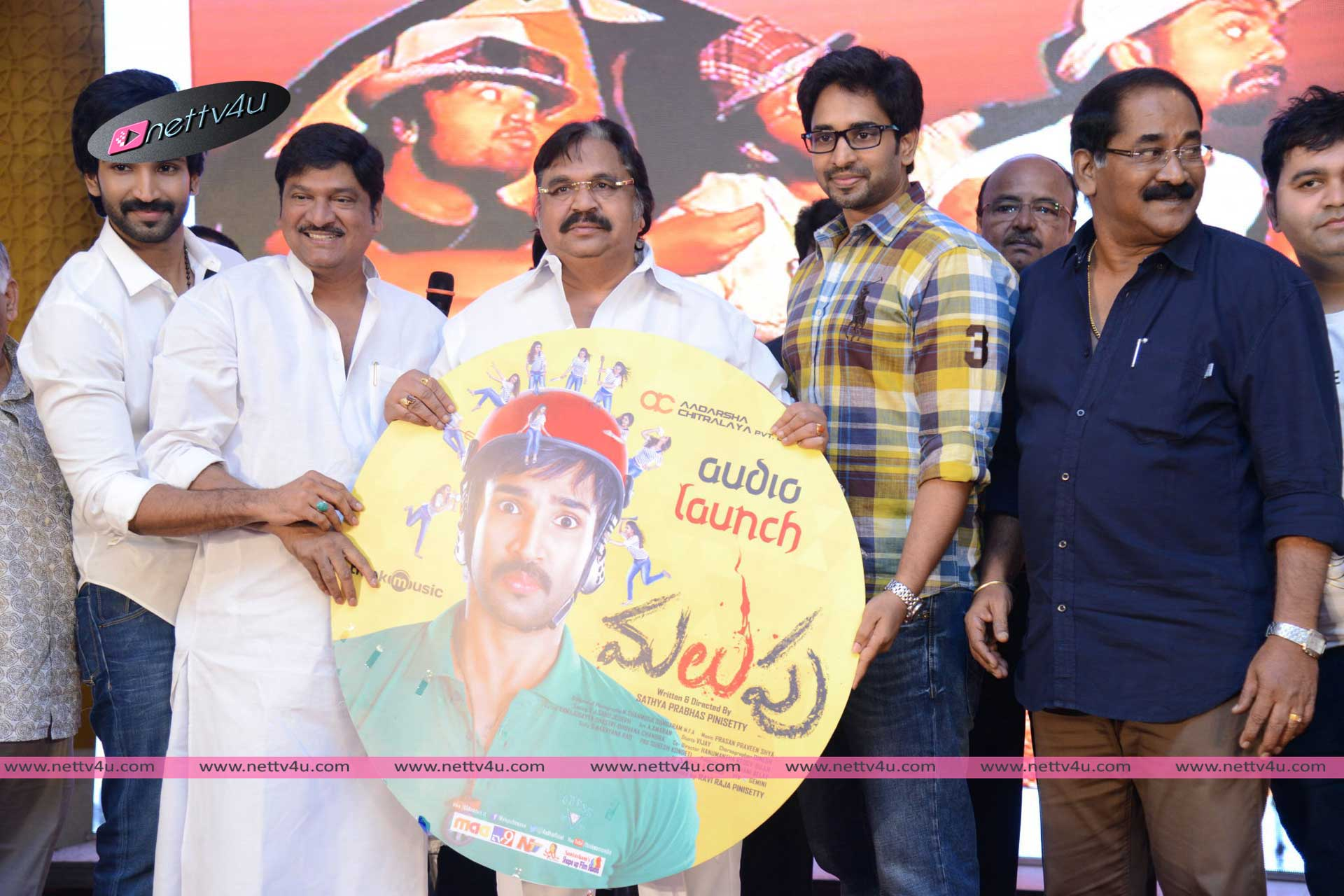 action thriller telugu movie malupu audio launch