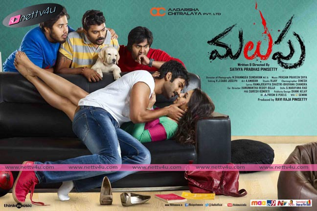 Action Thriller Telugu Movie Malupu Movie Stills