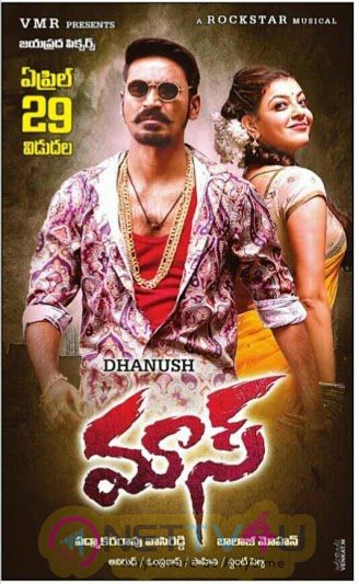 Actor Dhanush & Actress Kajal Agarwal Starring Mass Telugu Movie Posters