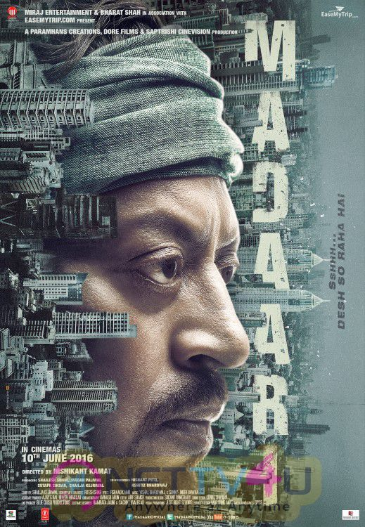 Actor Irrfan Khan Starrer Madaari First Look Admirable Poster