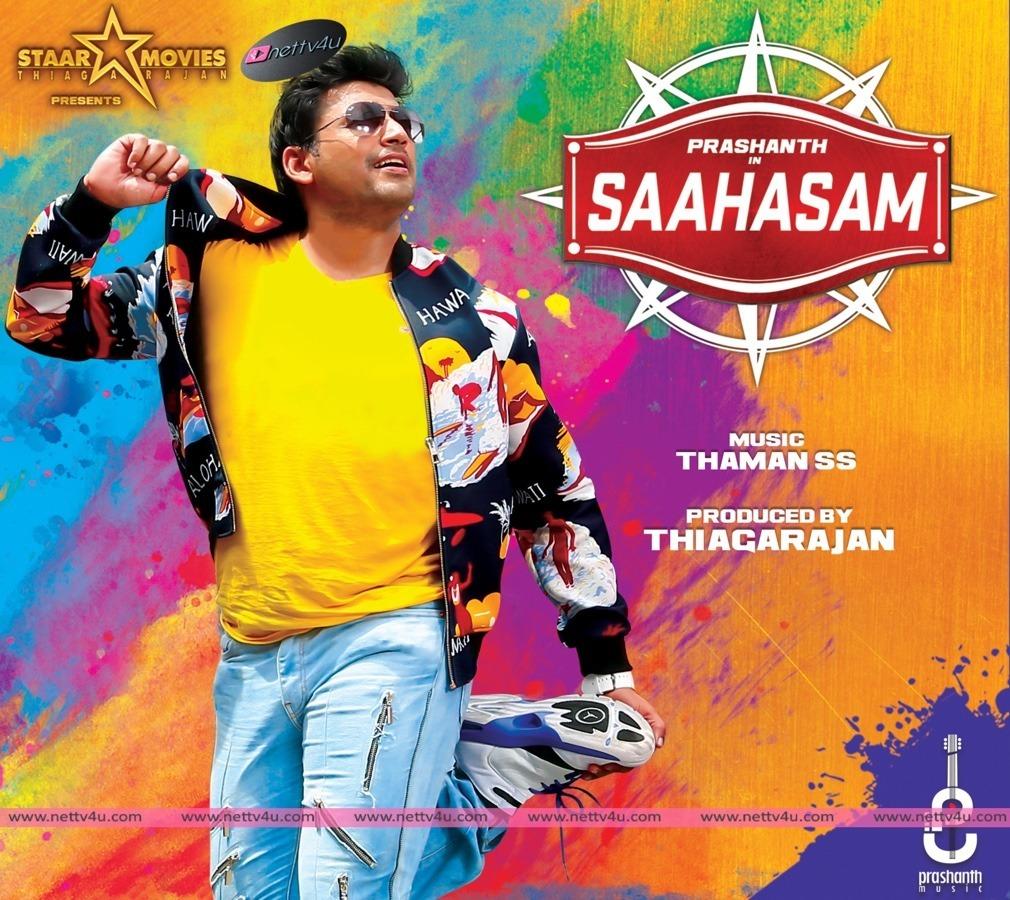 Actor Prashanth's Saahasam Movie Stills And Posters