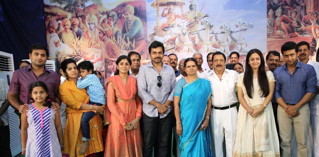 rchase Tamil DVD of Vijay Tv Mahabharatham (Vijay TV )