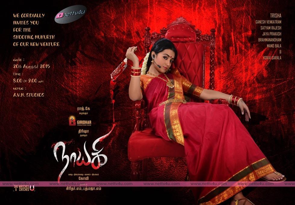 Actress Trisha's Nayagi Movie Opening Invitation and Pooja Stills