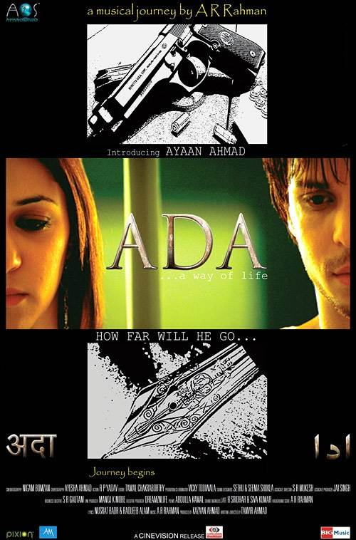 Ada... A Way of Life Movie Review Hindi