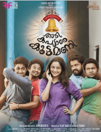 Adi Kapyare Kootamani Review Malayalam Movie Review