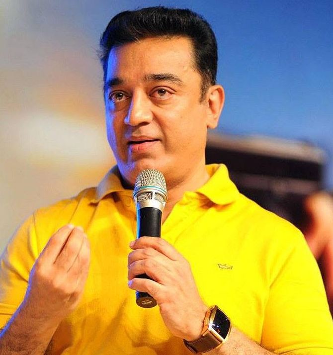 After Cheekati Rajyam, Title Fever Starts For Kamal Hassan'S Next