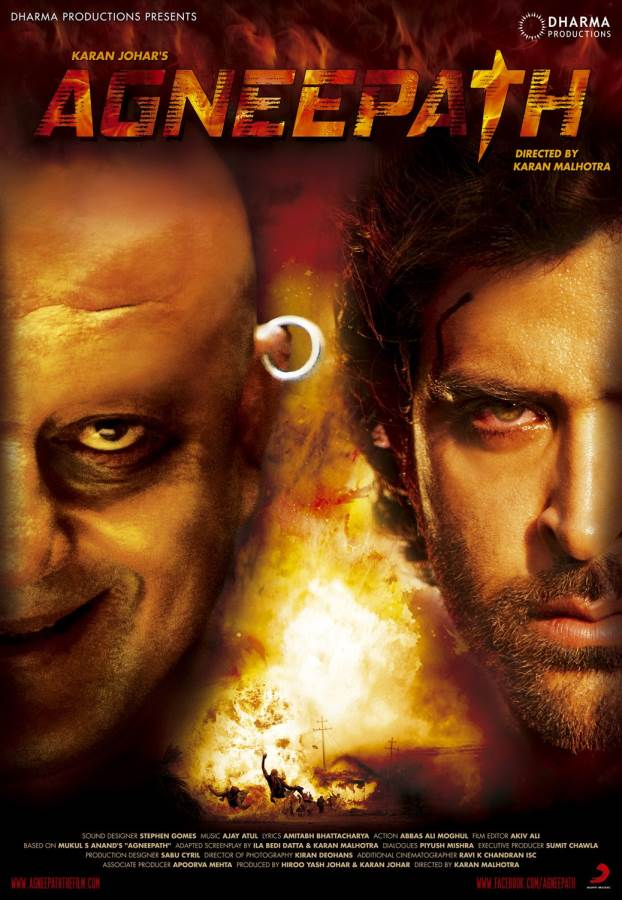 Agneepath Movie Review Hindi