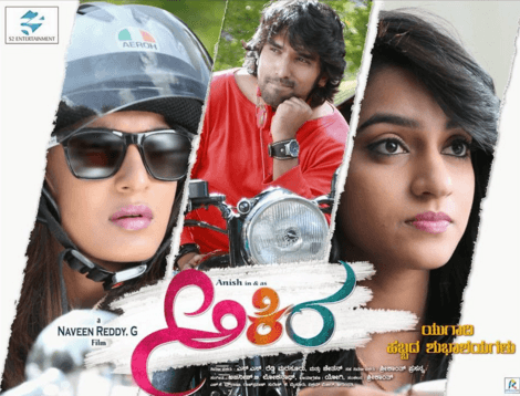 Akira Movie Review Kannada Movie Review