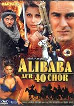 Alibaba Chalish Chor Movie Review Hindi Movie Review