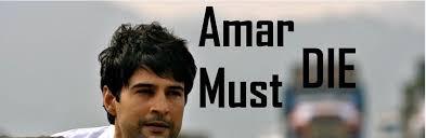 Amar Must Die Movie Review Hindi Movie Review