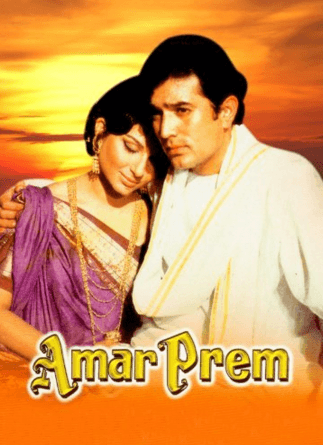 Amar Prem Movie Review Hindi Movie Review