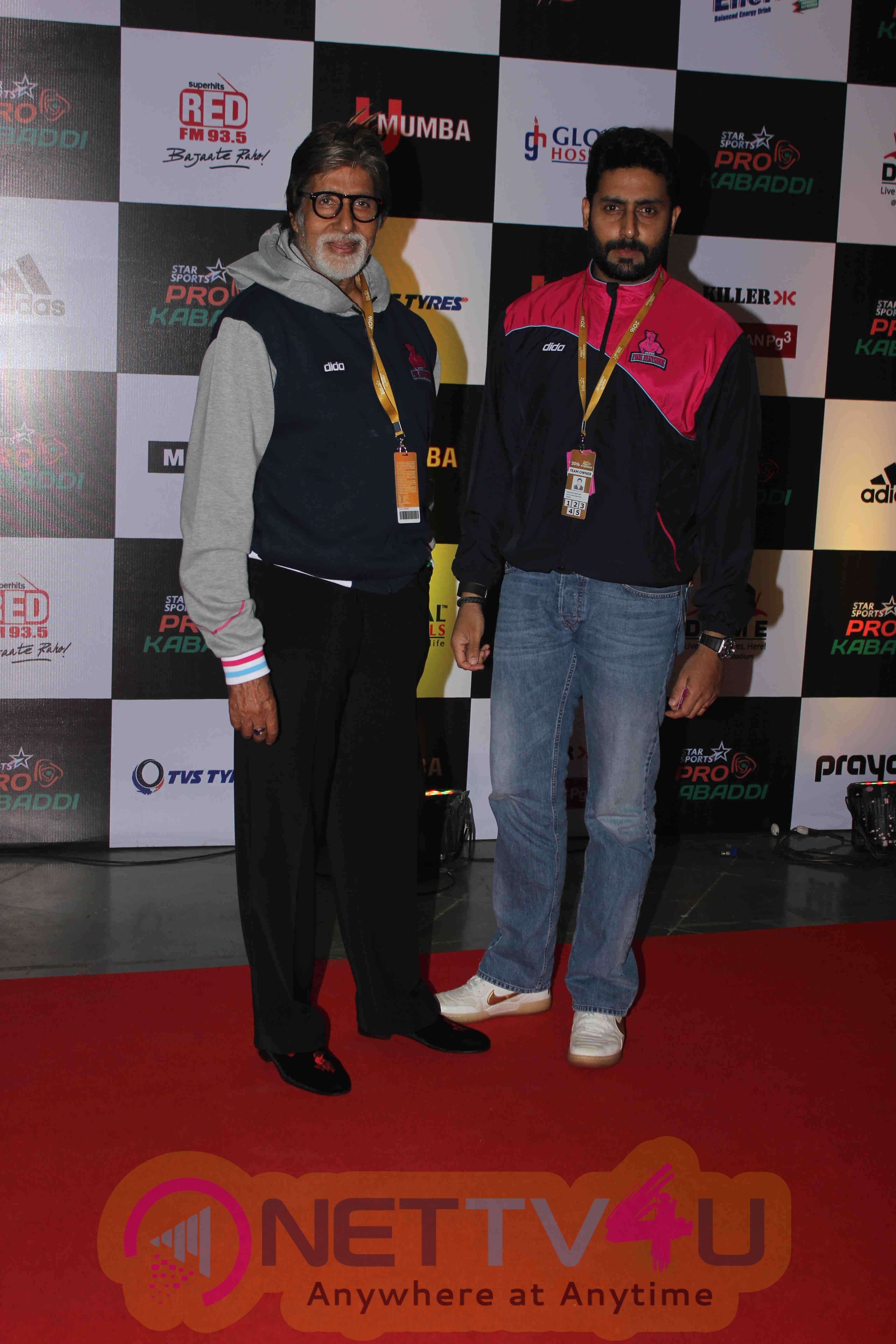 Amitabh Bachchan And Abhishek Bachchan At U Mumbai Vs Jaipur Pink Panthers PKL Match Photo Gallery