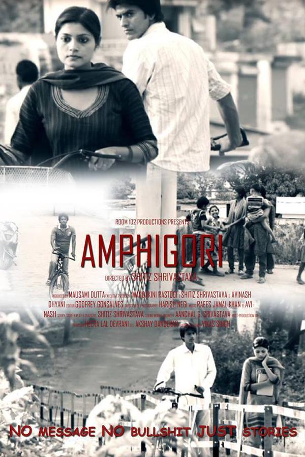 Amphigori Movie Review