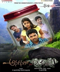 Anaganaga Oka Chitram  Review Telugu Movie Review