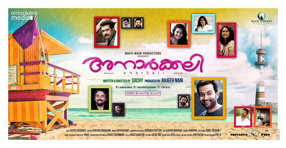 Anarkali Movie Review Malayalam Movie Review