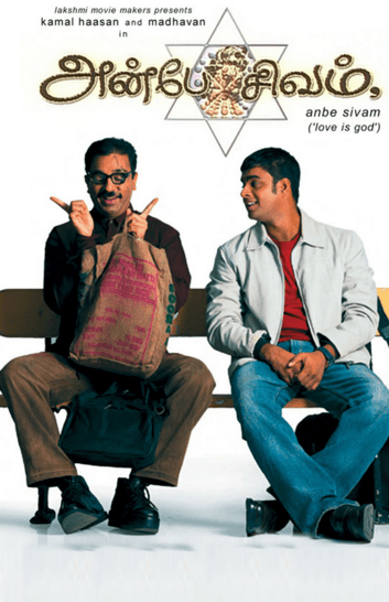 Anbe Sivam Movie Review