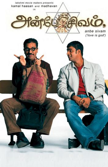 Anbe Sivam Movie Review Tamil Movie Review