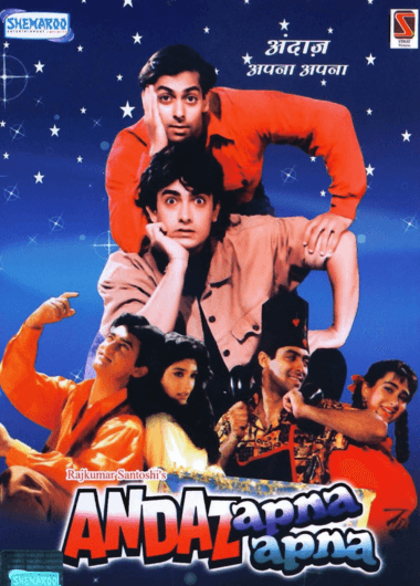Andaz Apna Apna Movie Review Hindi Movie Review