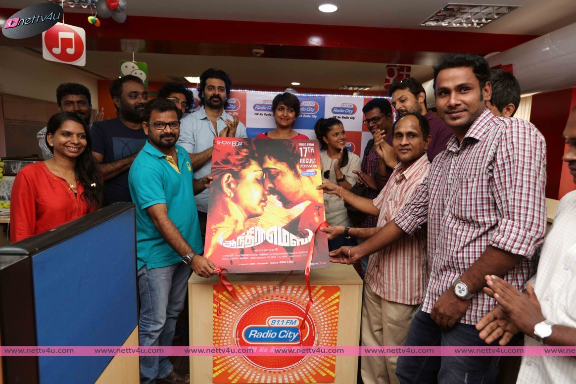 Andhra Mess Movie Audio Launch at Radio City 91.1 FM
