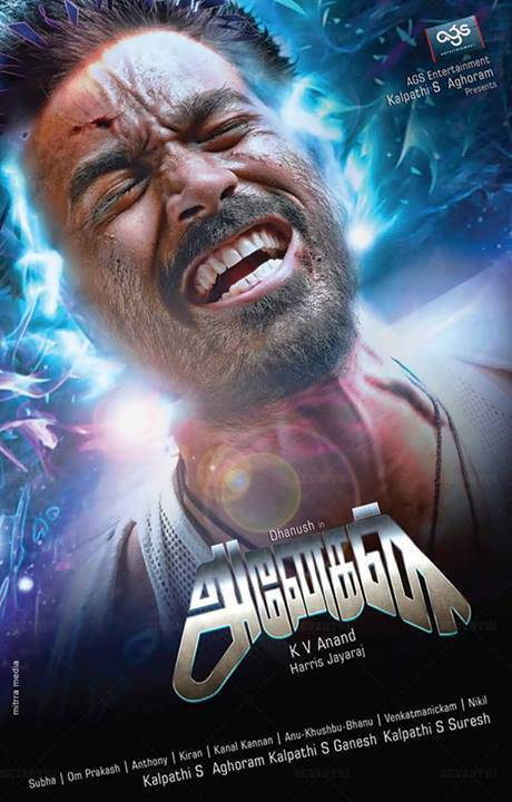 Anegan Movie Review