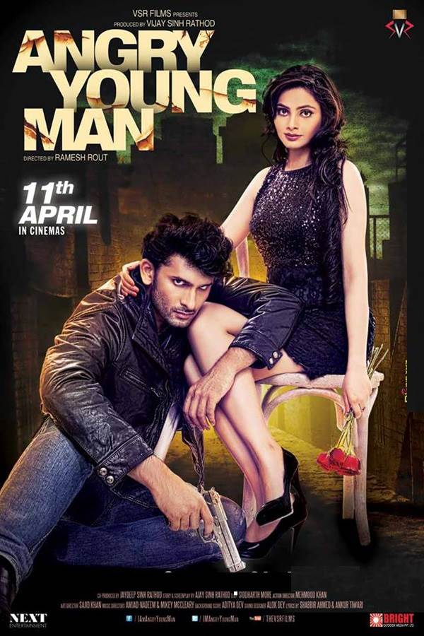 Angry Young Man Movie Review Hindi