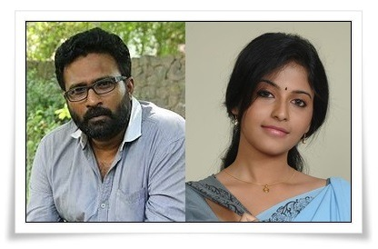 Anjali To Do A Cameo On Director Ram's Next