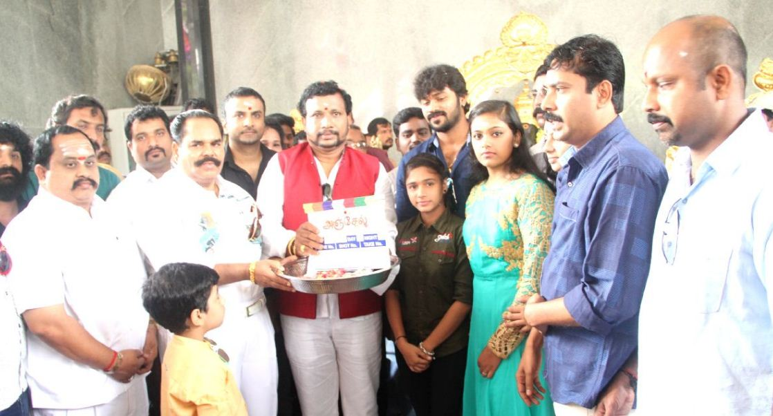 Anjel Movie Launch!