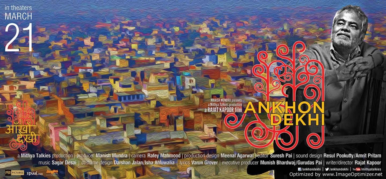 Ankhon Dekhi Movie Review Hindi