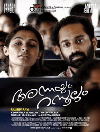 Annayum Rasoolum Movie Review Malayalam Movie Review