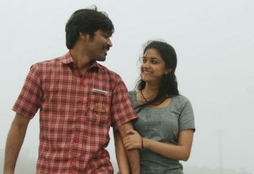 Another Title Change For Dhanush Movie!