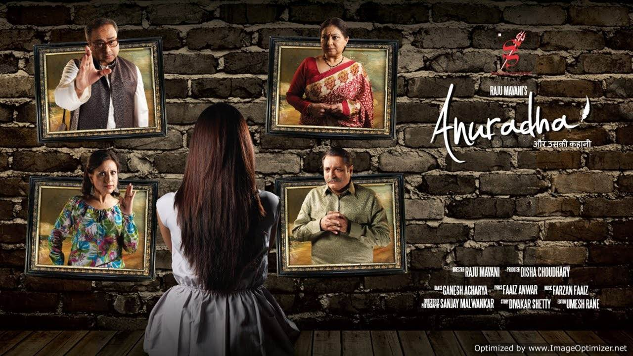 Anuradha  Movie Review Hindi