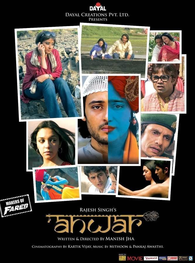 Anwar Movie Review Hindi