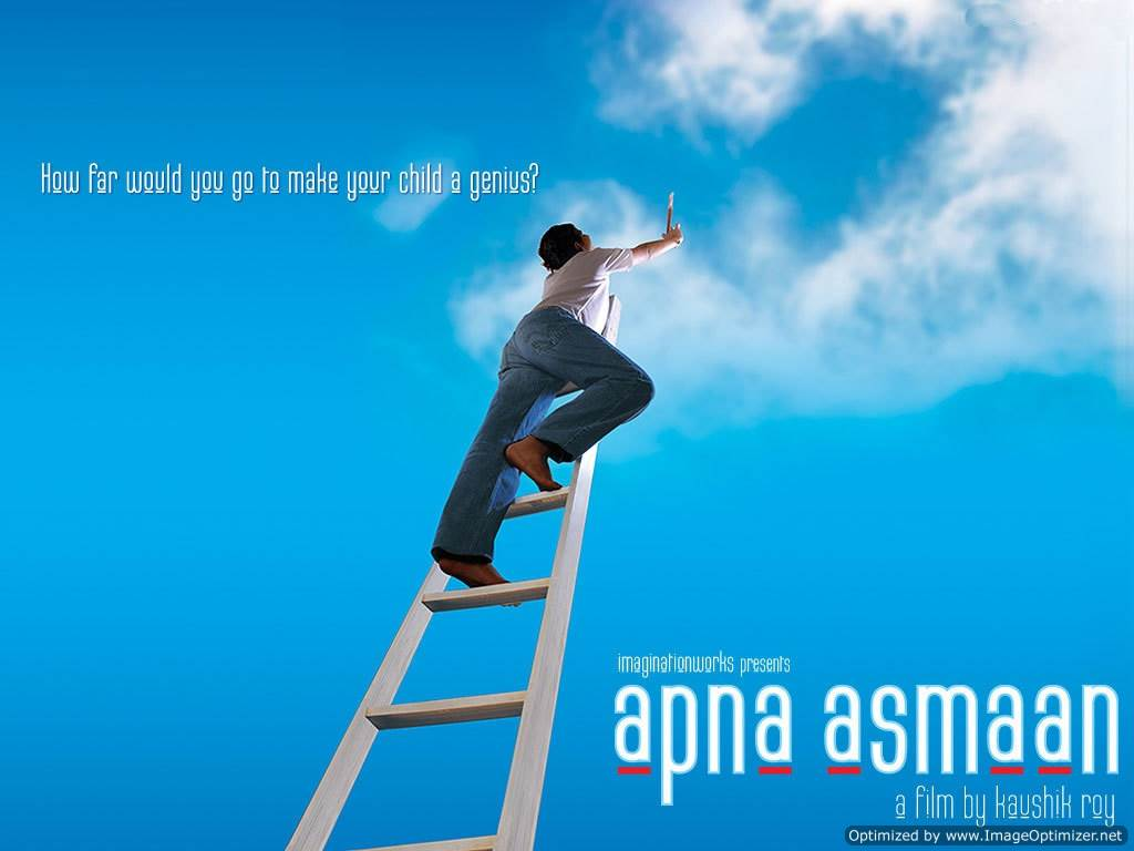Apna Asmaan  Movie Review Hindi