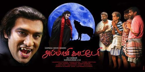 Appavi Kaateri Movie Review